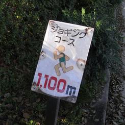 R0010275.jpg