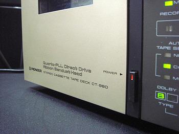 DSC03411.JPG
