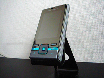 DSC05093.JPG