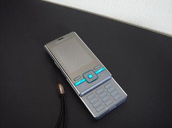 DSC05113.JPG
