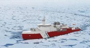 polar security cutters2.jfif