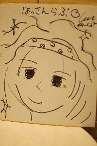 ファンの方が描いてもらった親分画伯による井ノ上奈々似顔絵。親分にしては悪くない出来かと。右上にシュン偽装のための偽サインw