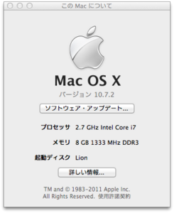 about_Mac