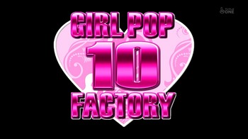 GIRL POP FACTORY 10