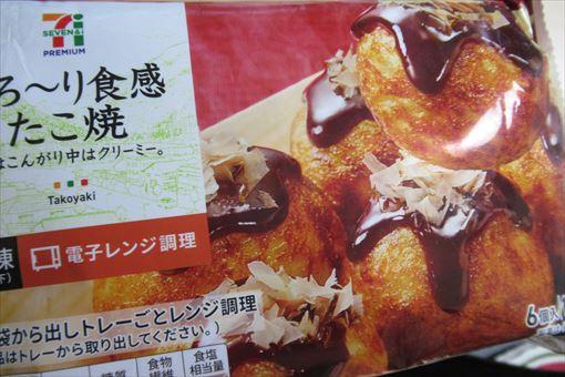 200426takoyaki.JPG