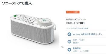 lsr.jpg