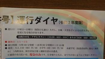 DSC_2922.JPG