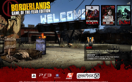 BORDERLANDS Game of The Year Edition 日本語版公式サイト
