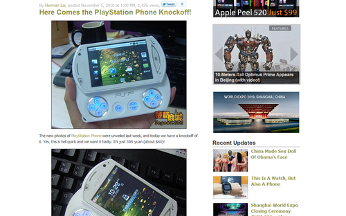 Here Comes the PlayStation Phone Knockoff! » M.I.C gadget