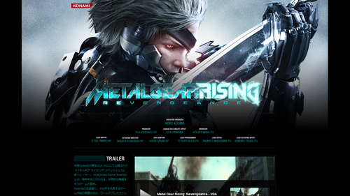METAL GEAR RISING: REVENGEANCE OFFICIAL WEBSITE