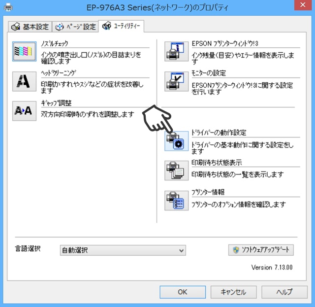 112_R (1).jpg
