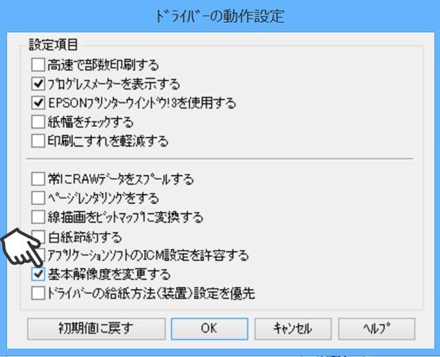 114_R (1).jpg
