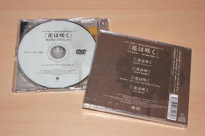 HANASAKU-4.JPG