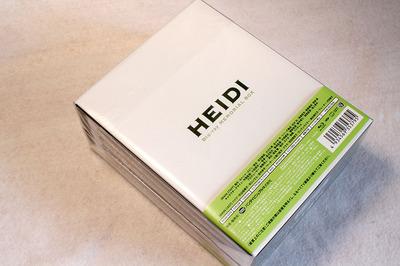 HEIDI-02.JPG