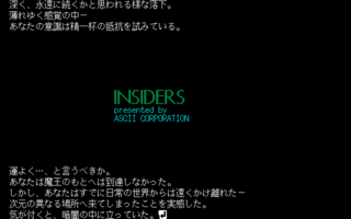 INSIDERS - Game #2 (PC-9801)(1988)(ASCII).png