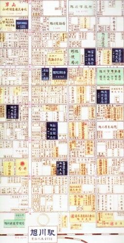市街案内図4  官庁・商業地区.jpg