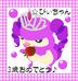 ciaraさんの画像
