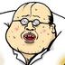 くさおさんの画像