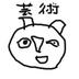 ユウさんの画像