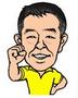 dorobouhigeさんの画像