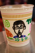Nishioさんの画像
