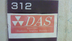 DASさんの画像
