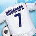 nobapapaさんの画像