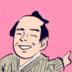 虫盗塩寿さんの画像