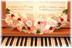 メゾピアノさんの画像