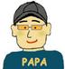 PAPAさんの画像