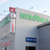 HIROOKA本店さんの画像