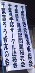lomi-hana-fukuさんの画像