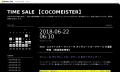 TIME SALE 【COCOMEISTER】