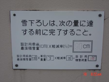 http://blog.so-net.ne.jp/_images/blog/1901rjtt-to-roah/1146370.jpg