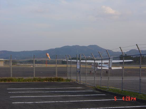 大分県央飛行場