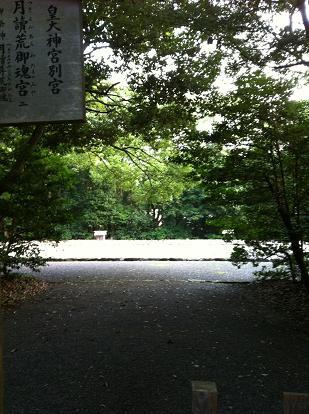 写真帳伊勢1.JPG