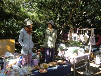 Seiryu Market Kumi 2013Oct27 (1).JPG