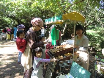 Seiryu Market Maa Fmily 2013Oct27 (5).JPG