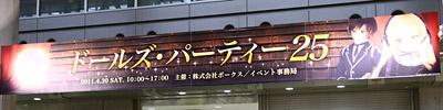 110430-01.jpg