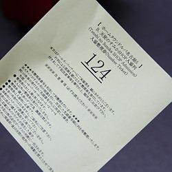 130811-006