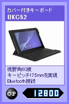 BKC52