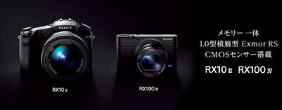 DSC-RX100M4 DSC-RX10M2