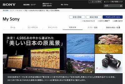 決定!4,986点の中から選ばれた「美しい日本の原風景」