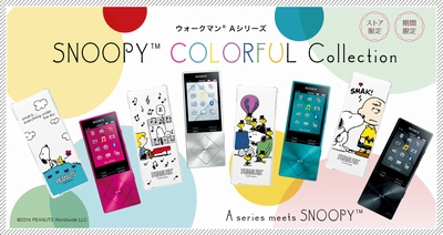 SNOOPY COLORFUL Collection