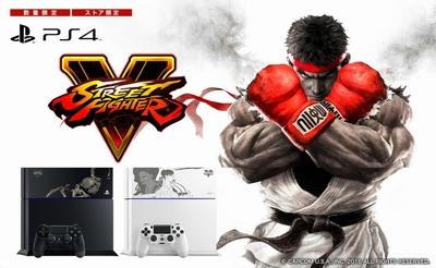 PlayStation 4 ストリートファイターV スペシャルパック