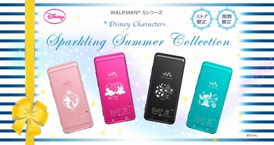 WALKMAN Sシリーズ Disney Characters Sparkling Summer Collection