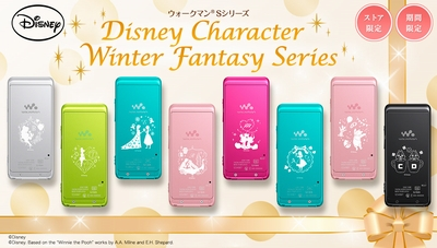 ウォークマン Sシリーズ Disney Character Winter Fantasy Series