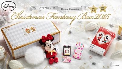 ウォークマン Sシリーズ Disney Character Christmas Fantasy Box 2015