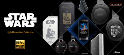 WALKMAN STAR WARS High-Resolution Collection