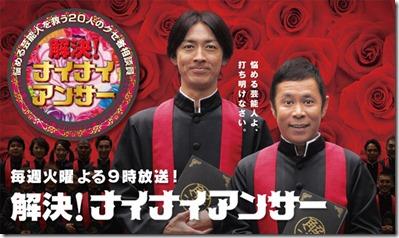 20131109_okamuratakashi_26
